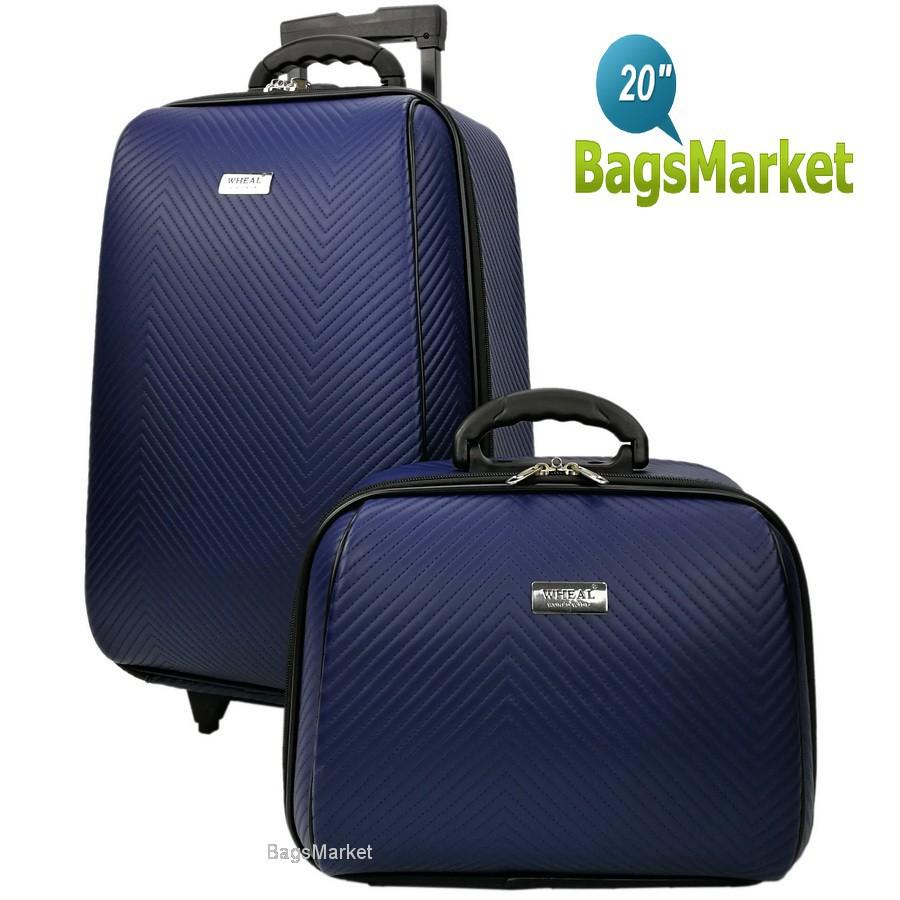 กระเป๋านักเรียนล้อลาก WHEAL กระเป๋าเดินทางระบบรหัสล๊อค เซ็ทคู่ 20/14 นิ้ว Luxury Classic Code F780320-5 (Blue) ลิขสิทธิ์