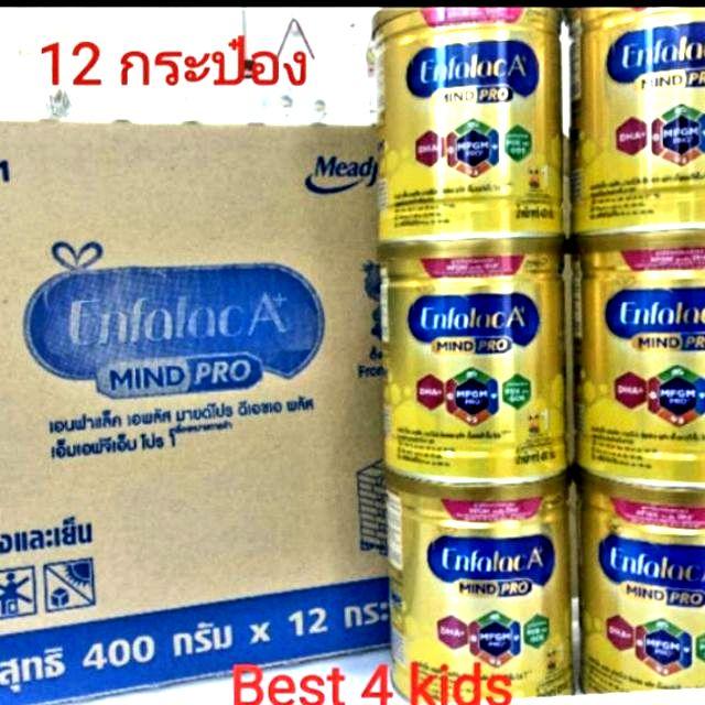 Enfalac A +  MINDPRO สูตร 1 นมผงสำหรับทารกแรกเกิด - 1 ปี ขนาด 400 กรัมx12 กระป๋อง