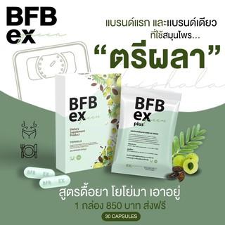 Super Fat Burner - db tabletta BioTech USA zsírégető - P4U - BioTechUSA