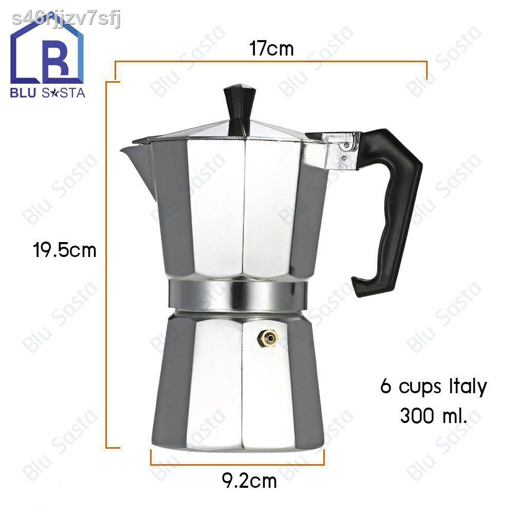 ﺴ□BLU SASTA มอคค่าพอท รุ่นอลูมิเนียม กาต้มกาแฟสดแบบพกพา หม้อต้มกาแฟแบบแรงดัน เครื่องชงกาแฟ เครื่องทำกาแฟสด เอสเปรสโซ่พ