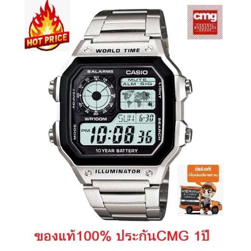 จัดส่งฟรีนาฬิกา Casio รุ่น AE-1200WHD-1AV นาฬิกาผู้ชาย สายสแตนเลส สีเงิน แบตเตอรี่ 10 ปี - มั่นใจ ของแท้ 100% รับประกัน