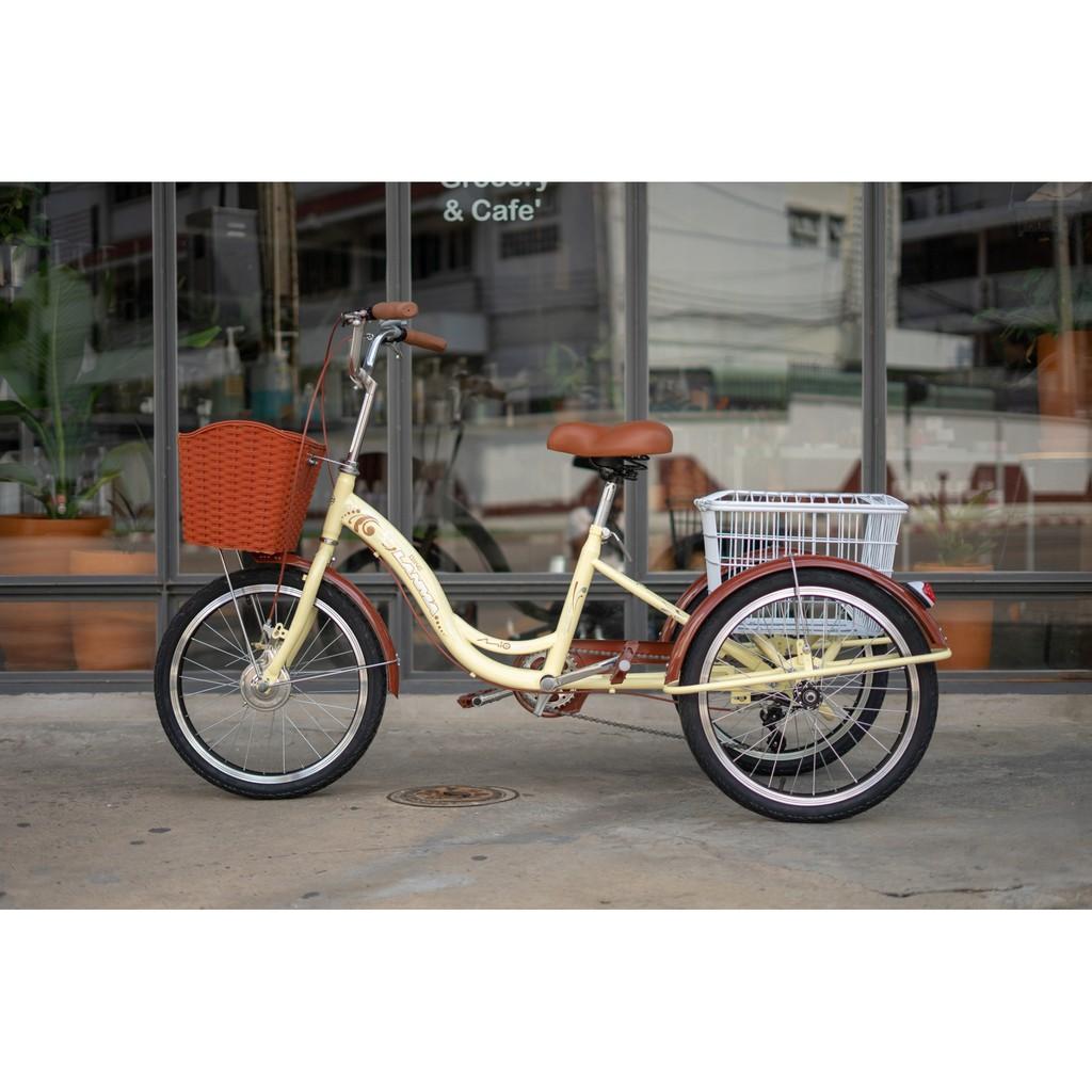 จักรยานสามล้อวงล้ออัลลอย20นิ้วLANMA