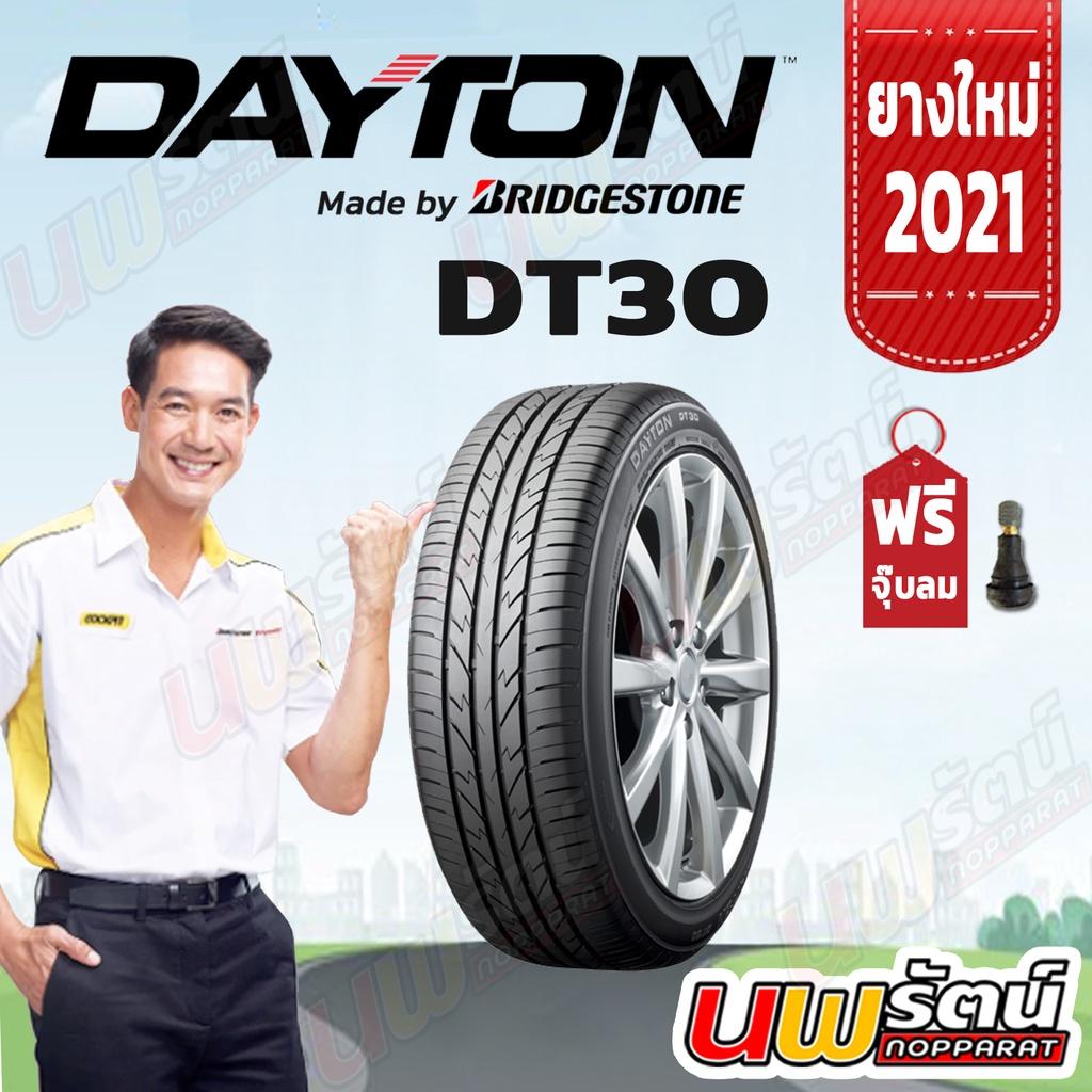 DATTON (Made by Bridgestone) DT30 175/65R14,185/65R14,185/60R15,185/65R15,195/60R16