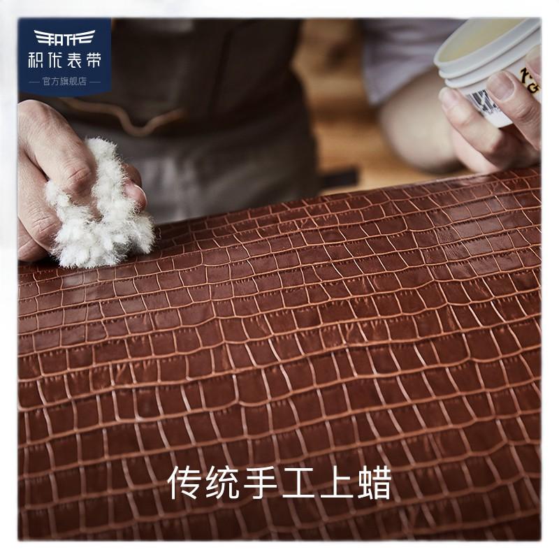 ✵> Jiyou watch belt accessories for Citizen Tissot Le Locle Strap Men's Leather
