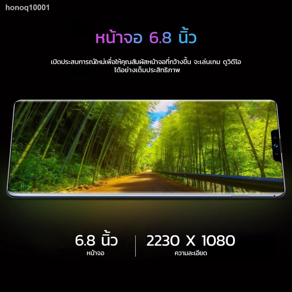 🔥รุ่นขายดี🔥㍿℡►Mate 30 Pro Aova A10 สมาร์ทโฟนบางเฉียบ 6.8 มม. Ram 4G + 64G จอบาง นิ้วแอพเล่นเกมส์ยิงสีสวยล้ำสมัยแถมเค
