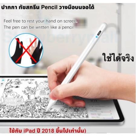 ilu(พร้อมส่ง)ปากกาไอแพด วางมือแบบ  Pencil stylus ipad gen7 2019 applepencil 10.2 9.7 2018 Air 3 Pro 11 2020 12.9 g2SD