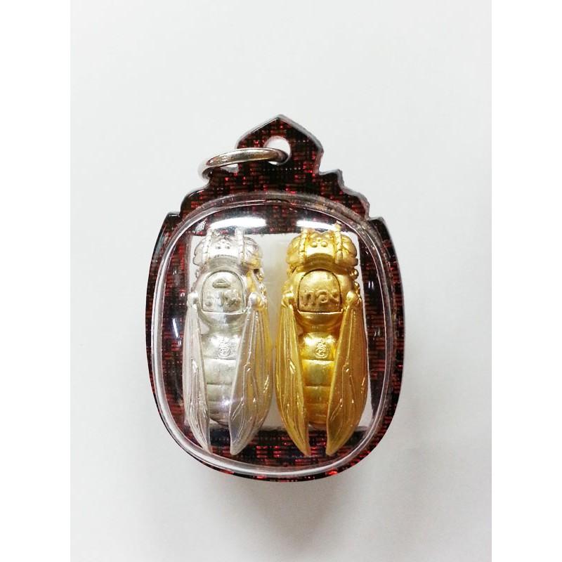 พญาต่อเงิน ต่อทอง แบบสีทองและสีเงิน จ.เชียงใหม่ | Shopee Thailand