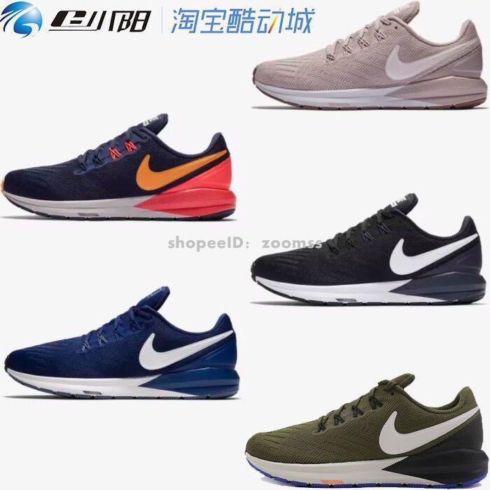 Nike Air Uptempo Supreme Buy,Nike Air Force Supreme Buy,Nike Air Max 270 x LV x Supreme Tripart Crossover Half Air Trainers Sho
