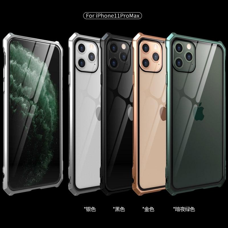 เคสโทรศัพท์มือถือแบบสองด้านสําหรับ Iphone 11 Pro Max 11