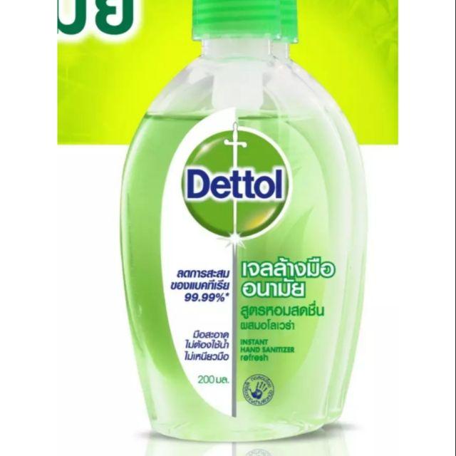 เจลแอลกอฮอล์ Dettol Instant Hand Gel 200ml เจลล้างมืออนามัย สูตรหอมสดชื่นผสมอโลเวร่า
