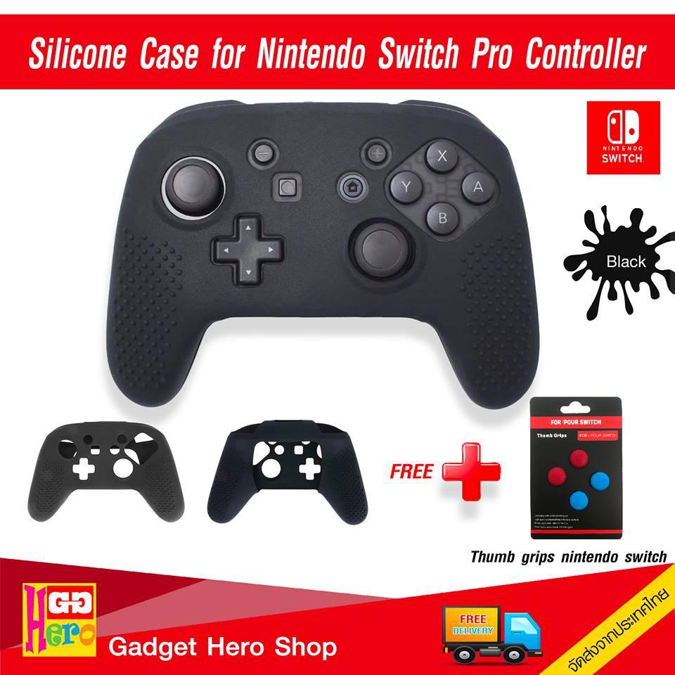 Nintendo Switch Pro Controller ซิลิโคน เคส (สีดำ)