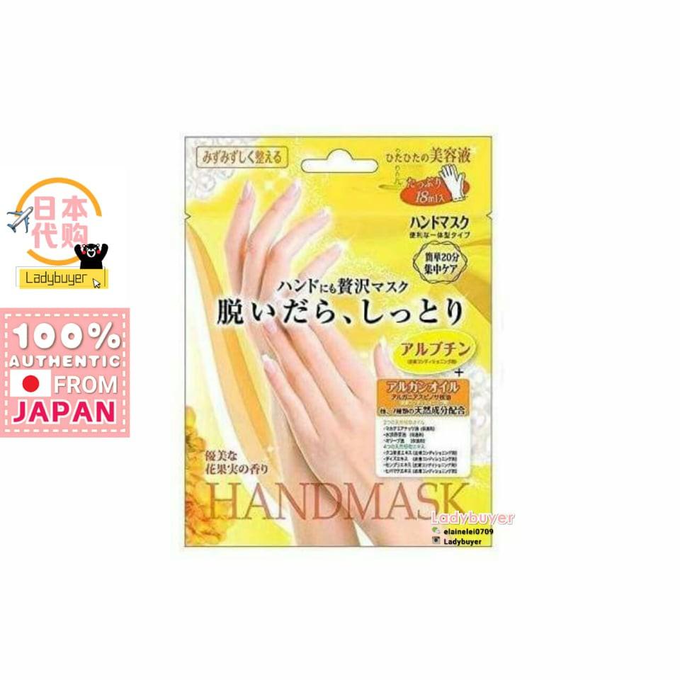 (ส่งตรงจากญี่ปุ่น) ประเทศญี่ปุ่น Japan Lucky Trendy Beauty World Hand Mask 2pcs