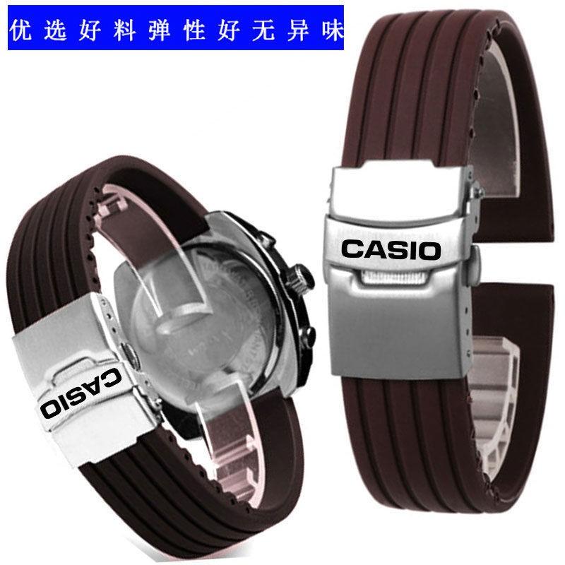 Casio สายนาฬิกาข้อมือสแตนเลส Bem501 / 506 / 507 20