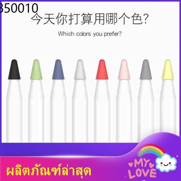 ปากกาทัชสกรีน ไอแพด ปากกาไอแพ applepencil apple pencil ☸ชุดไส้ปากกาแอปเปิ้ลแอปเปิ้ลเจเนอเรชั่น 1 วินาทีรุ่นที่ 2 ฟิล์มกร
