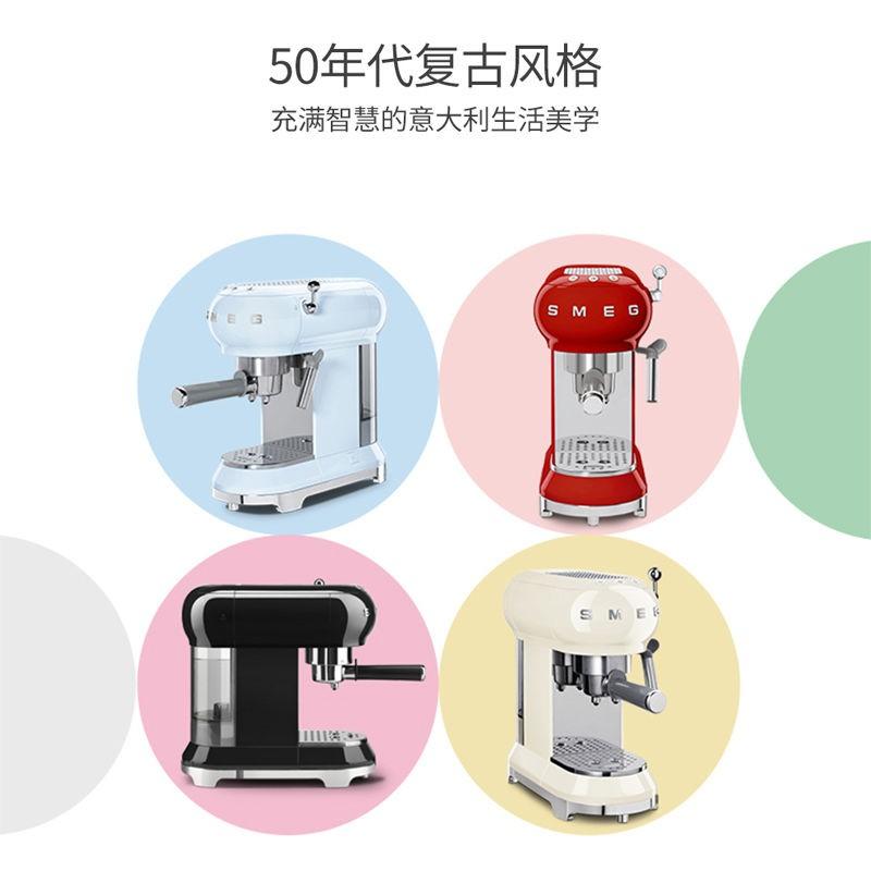 ∏SMEG SMEG ECF01 แบบใช้มือครัวเรือนปั๊มแรงดันแบบย้อนยุคอิตาลีกึ่งอัตโนมัติเครื่องชงกาแฟสดบดสดเครื่องทำฟองนม