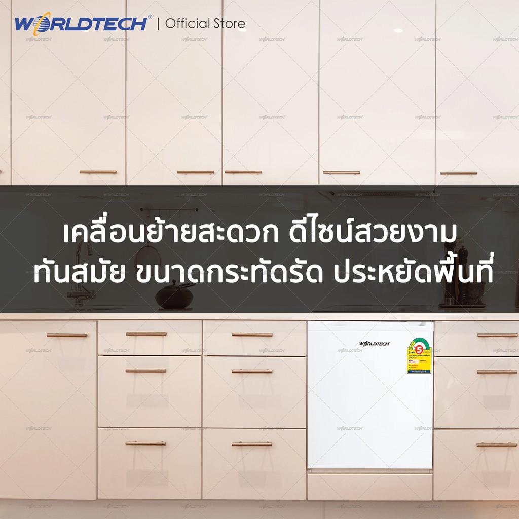 Worldtech ตู้เย็นมินิบาร์ 1.7 คิว รุ่น WT-MB48 ตู้เย็นขนาดเล็ก Mini Bar ทำน้ำแข็งได้ 1 ประตู 46 ลิตร ประหยัดไฟเบอร์ 5 71