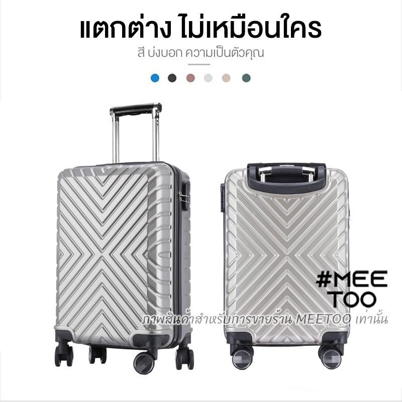 กระเป๋าเดินทาง 20 นิ้ว กระเป๋าเดินทาง กระเป๋าเดินทาง 20/24นิ้ว รุ่น LUXURY วัสดุPC+ABSแข็งแรงทนทาน ล้อลากคู่360เข็นลื่น