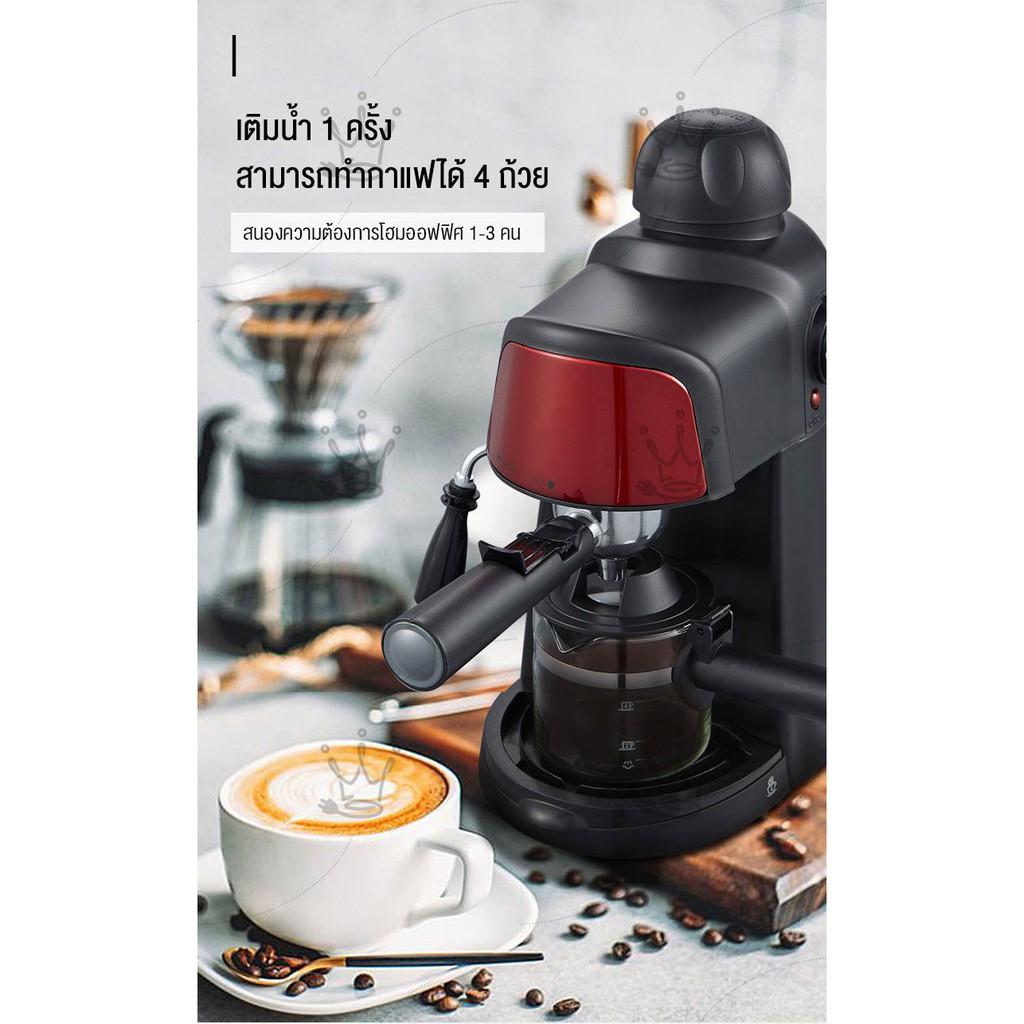 จัดส่งฟรี เครื่องชงกาแฟ เครื่องชงกาแฟสด เครื่องทำกาแฟ เครื่องเตรียมกาแฟ อเนกประสงค์ เครื่องชงกาแฟอัตโนมัติ กำลังไฟ 80W ค