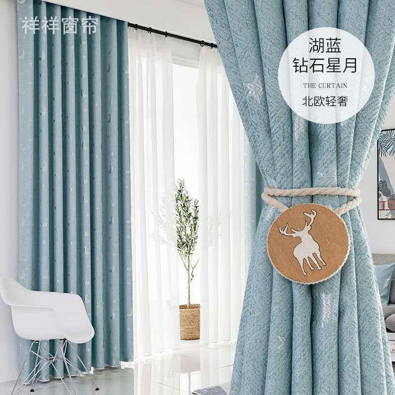ผ้าม่านพิเศษผ้าม่านสำเร็จรูปห้องนอนผ้าม่านแรเงาฟรีเจาะครึ่งแรเงาม่านห้องนั่งเล่นระเบียง