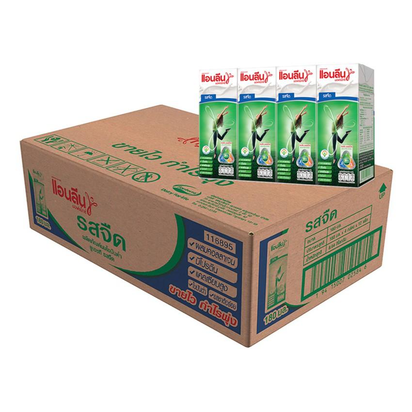 [ขายยกลัง!] ANLENE แอนลีน มอฟแม็กซ์ นม UHT รสจืด 180 มล. แพ็ค 4 กล่อง (รวม 12 แพ็ค ทั้งหมด 48 กล่อง)