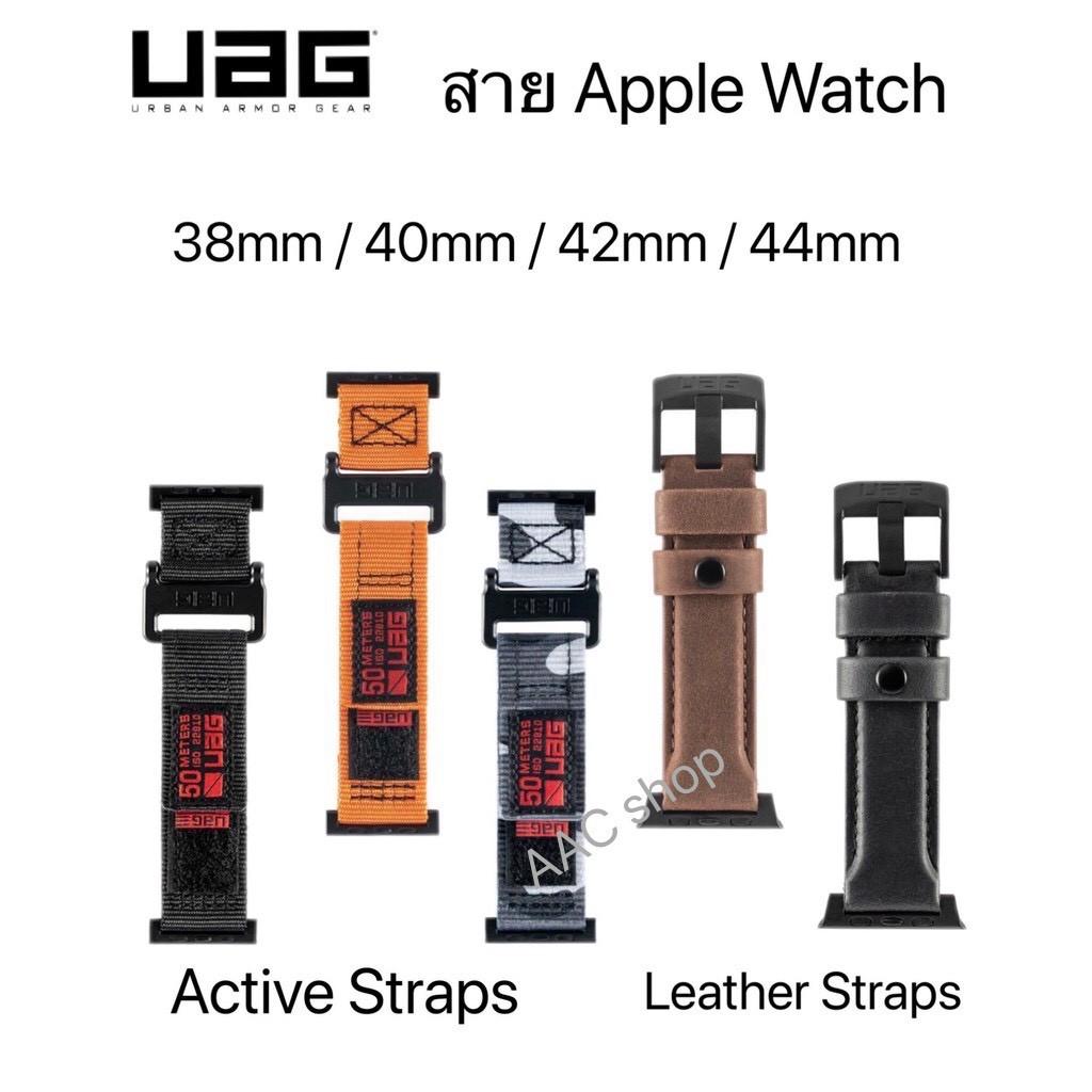 สาย applewatch สายแอปเปิ้ลวอช สาย APPLE WATCH series1/2/3/4/5 38mm/42mm/40mm/44mm UAG สายผ้า ไนล่อน และ หนัง งานอย่างดี