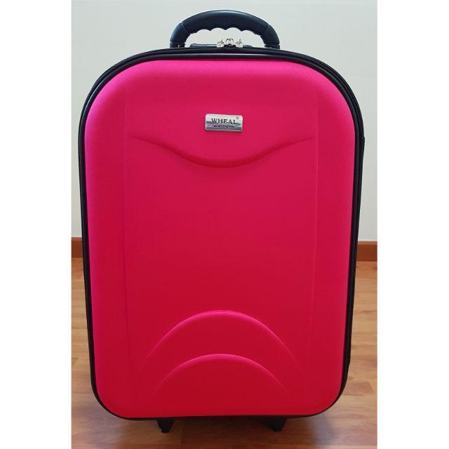 กระเป๋าเดินทางล้อลาก 20 นิ้ว