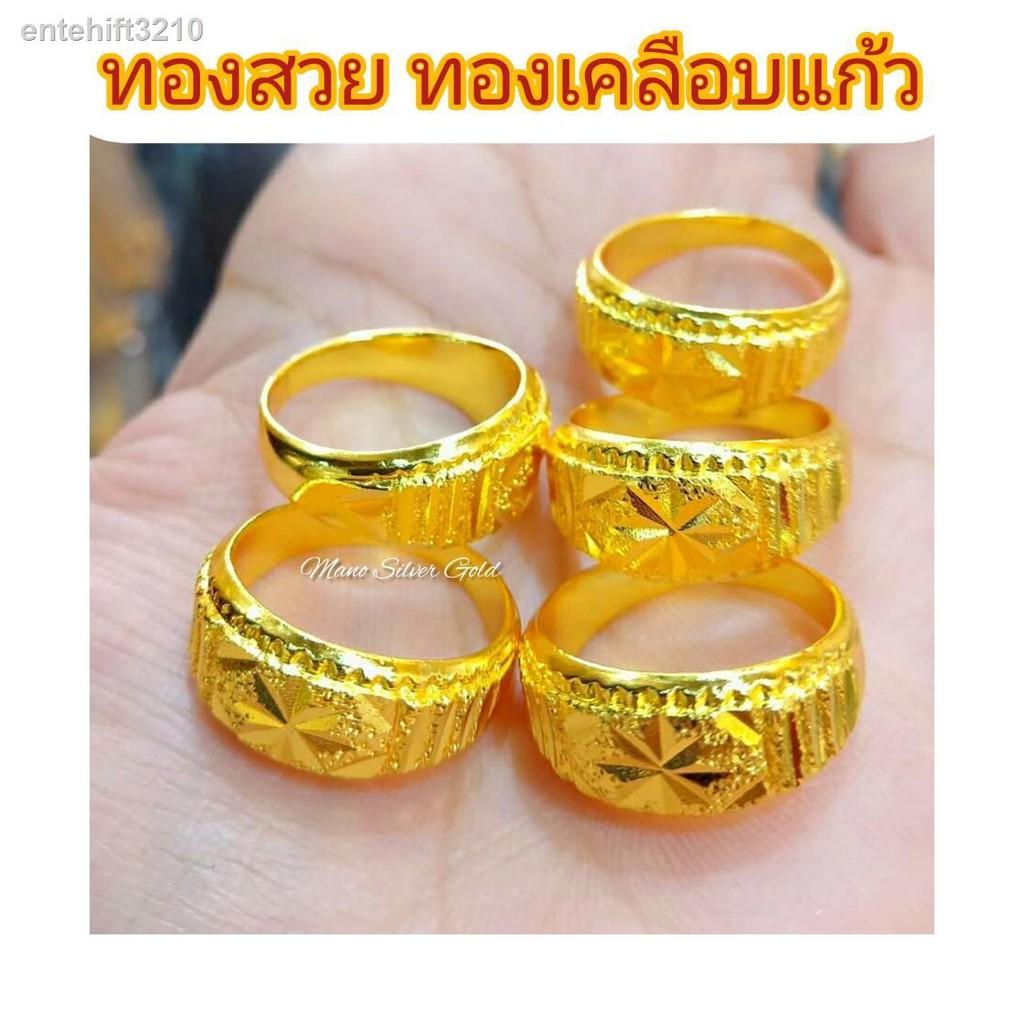 🔥มีของพร้อมส่ง🔥ลดราคา🔥✟แหวนทองสกุล 013 แหวนทองสกุลแก้วทองสวยแหวนทองแหวนแหวนทองสวยแหวน 1 สลึง