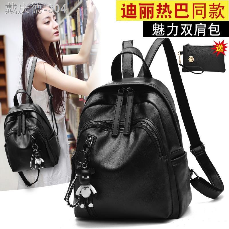 กระเป๋าเป้ผู้หญิง 2021 ใหม่อินเทรนด์เวอร์ชั่นเกาหลีของหนังนิ่มป่าสุทธิสีแดงเดินทางกระเป๋านักเรียนหญิงกระเป๋าสะพายใบเล็กก