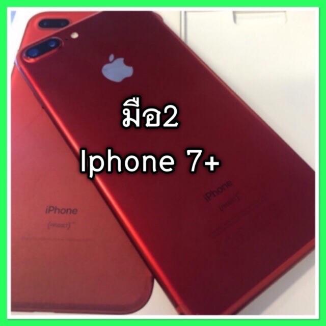 Iphone7Plus(128Gb)เครื่องไทย(Th )ของแท้💯ใส่ได้ทุกซิม มือสองสภาพสวย แถมเคส/ฟิล์มกระจก