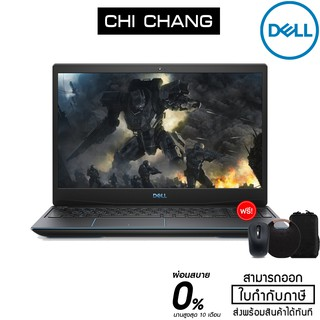 [ใส่ Code CLPLJKQ8 ลด 7% สูงสุด 1,500 บาท]Dell Notebook Inspiron G3 3500 Gaming (W56636000THW10) Black