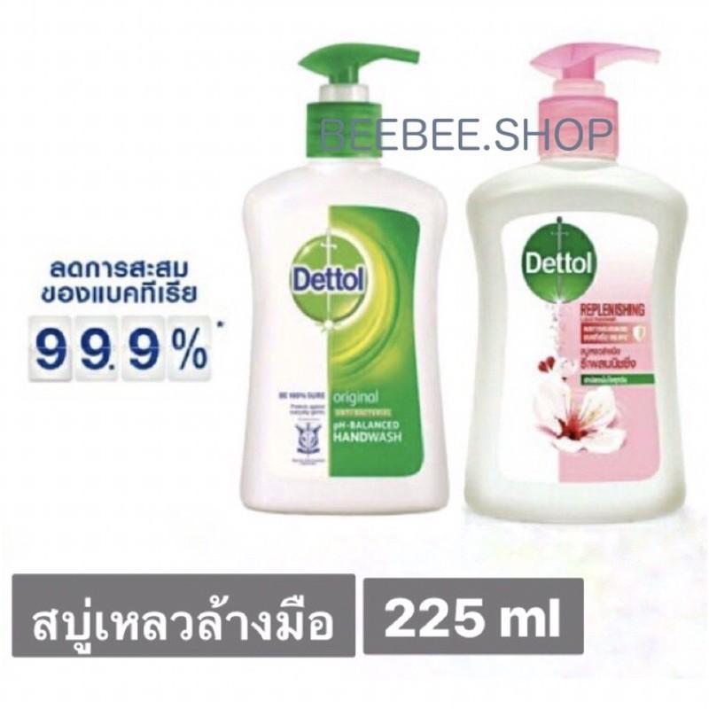 ถุงเติมเจลล้างมือเจลล้างมือเจลล้างมือพริก✹☋▬สบู่ล้างมือ Dettol Handwash เดทตอล สบู่เหลวล้างมือ 225 ml.