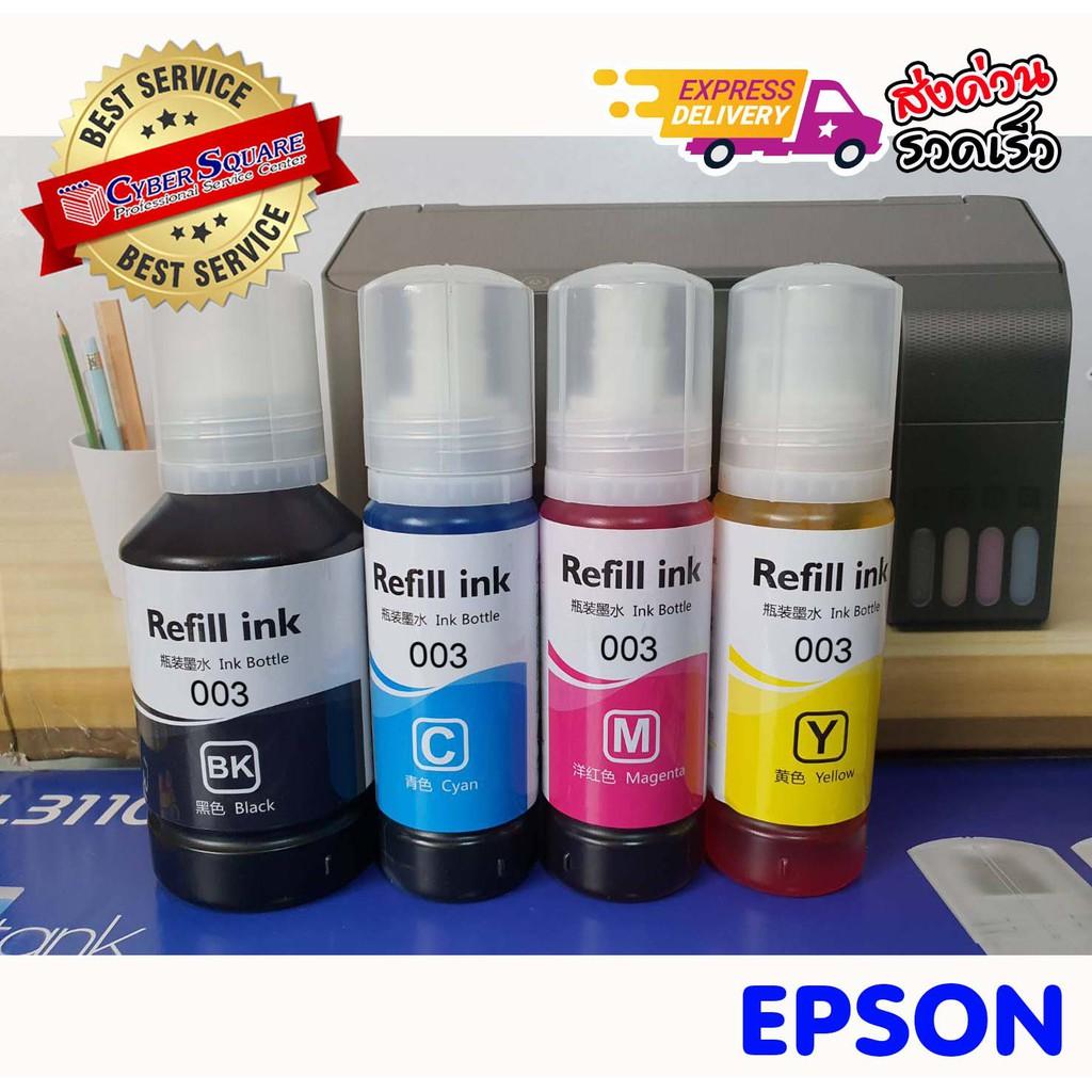 หมึกเติม EPSON 003 - สีดำขวดใหญ่ 127 ml. - Refill Ink สำหรับ L3110/L3150