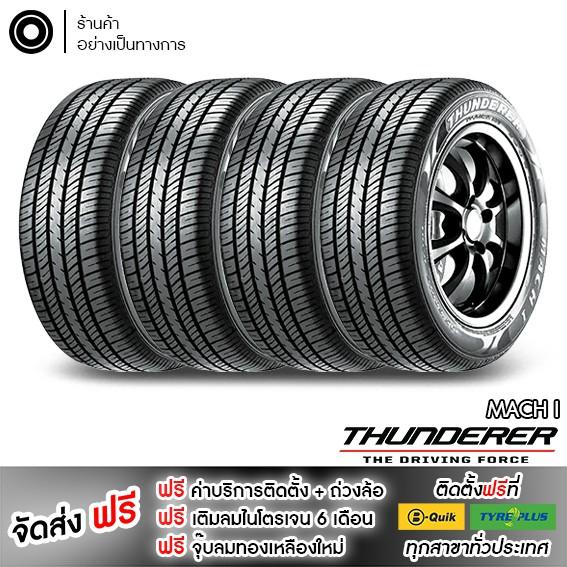 THUNDERER ยางรถยนต์ 185/65R14 รุ่น MACH I จำนวน 4 เส้น