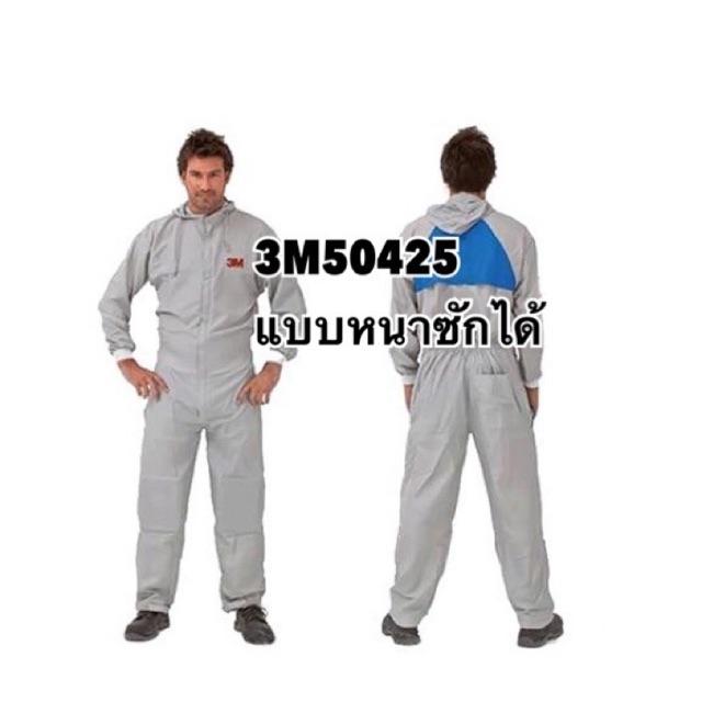 ชุด ppe3M 4540+,4520,4532+,50425
