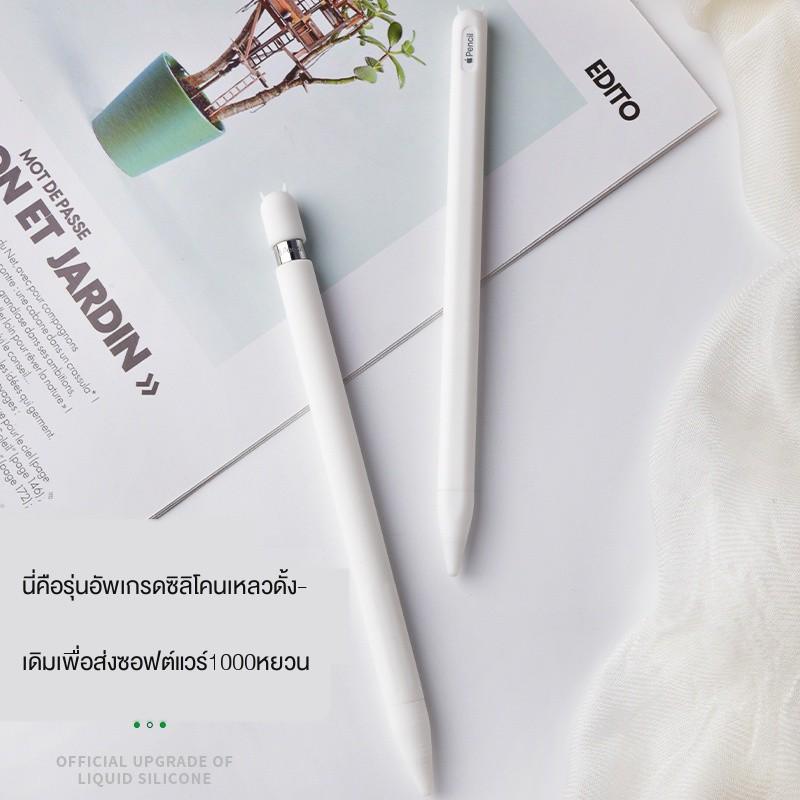 กล่องดินสอ❇✳✽Apple pencil2 generation pen cover protective ipadpencil accessories second anti-lost cap ipencil1 new nib