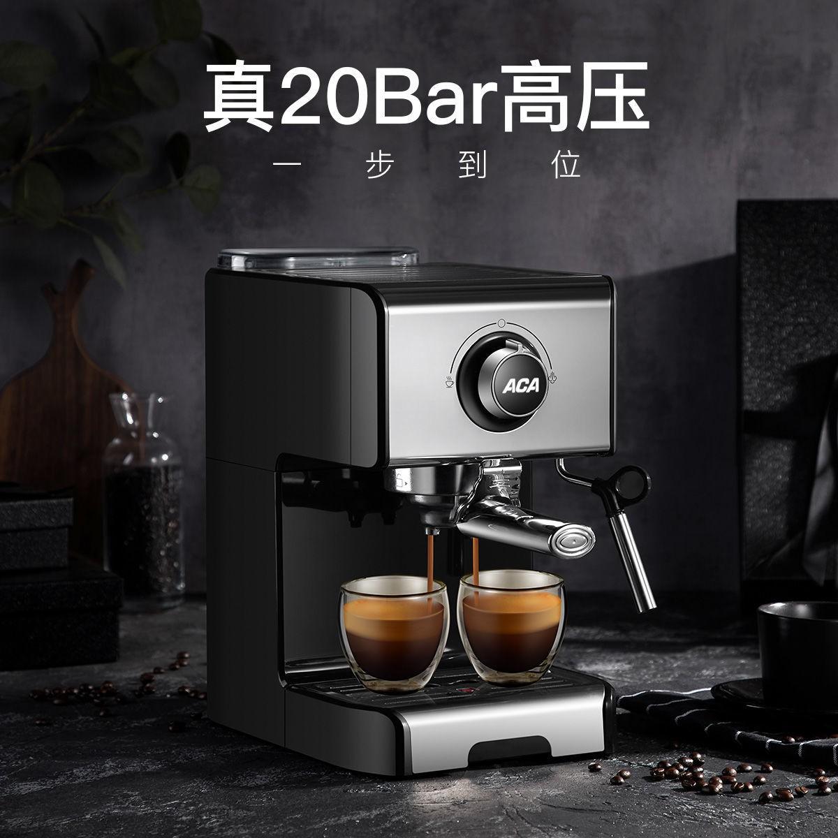 ผู้บริโภคเครื่องชงกาแฟ ACA North American Electric ES12A และเครื่องทำฟองนมไอน้ำขนาดเล็กกึ่งอัตโนมัติของอิตาลีในเชิงพาณิช