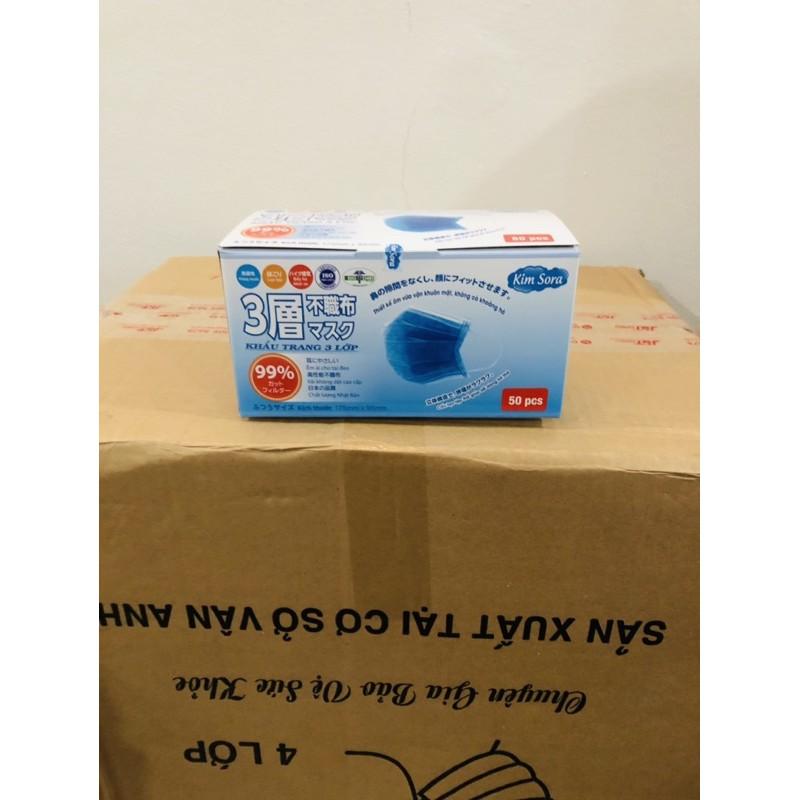 หน้ากากอนามัย KIMSORA สีฟ้า ยกลัง 50กล่อง