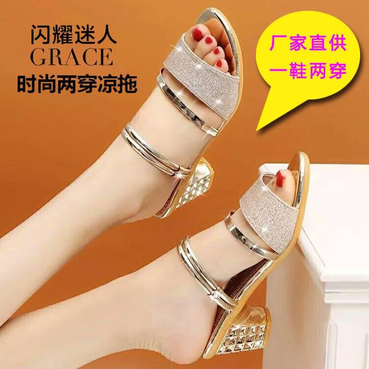 รองเท้าส้นสูง หัวแหลม ส้นเข็ม ใส่สบาย New Fshion รองเท้าคัชชูหัวแหลม  รองเท้าแฟชั่นรองเท้าแตะผู้หญิง, รองเท้าแตะปากปลาแบ