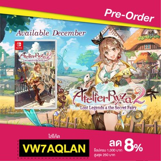 [ใส่โค้ด VW7AQLAN ลด 135 บาท] PRE-ORDER Nintendo Switch Atelier Ryza 2 Lost Legends & the Secret Fairy (Asia Eng)