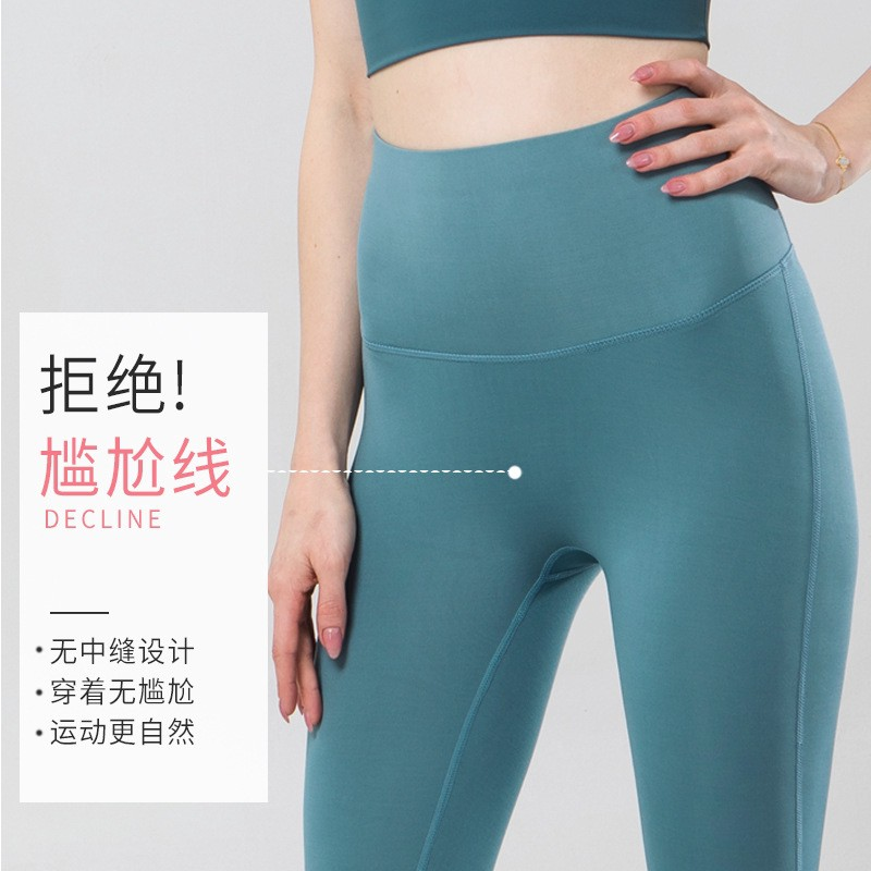 กางเกงออกกำลังกายกีฬากางเกงพีชยุโรปและอเมริกาวิ่งสะโพกสูงเอวยางยืดเลกกิ้งฟุตกางเกงโยคะผู้หญิง