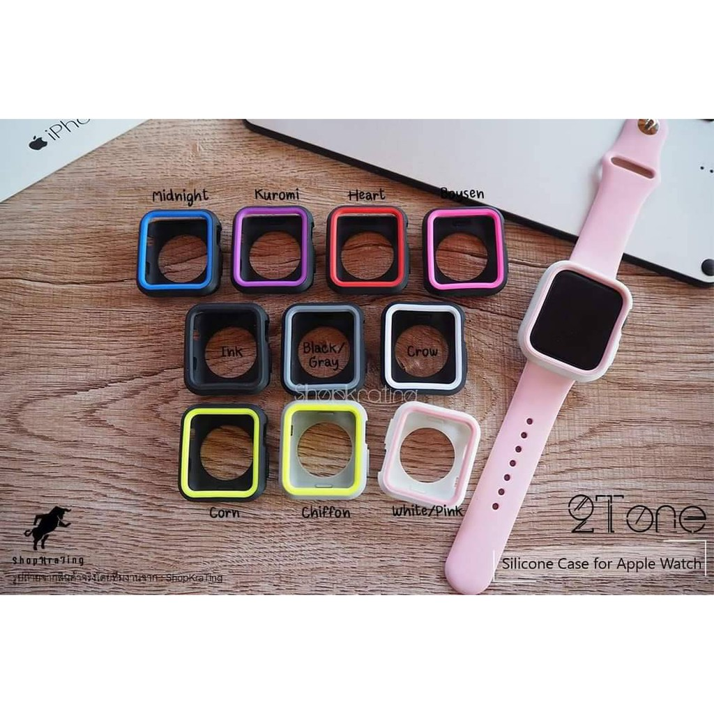 Case Apple Watch Silicone 2 Tone