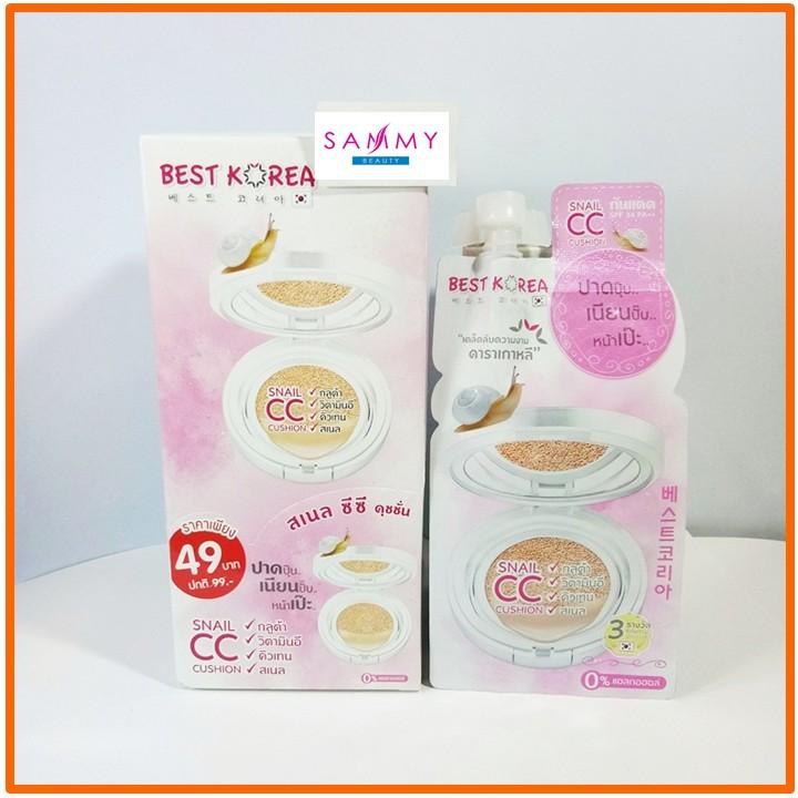 Best Korea Snail CC Cushion 8ml แท้ 100%