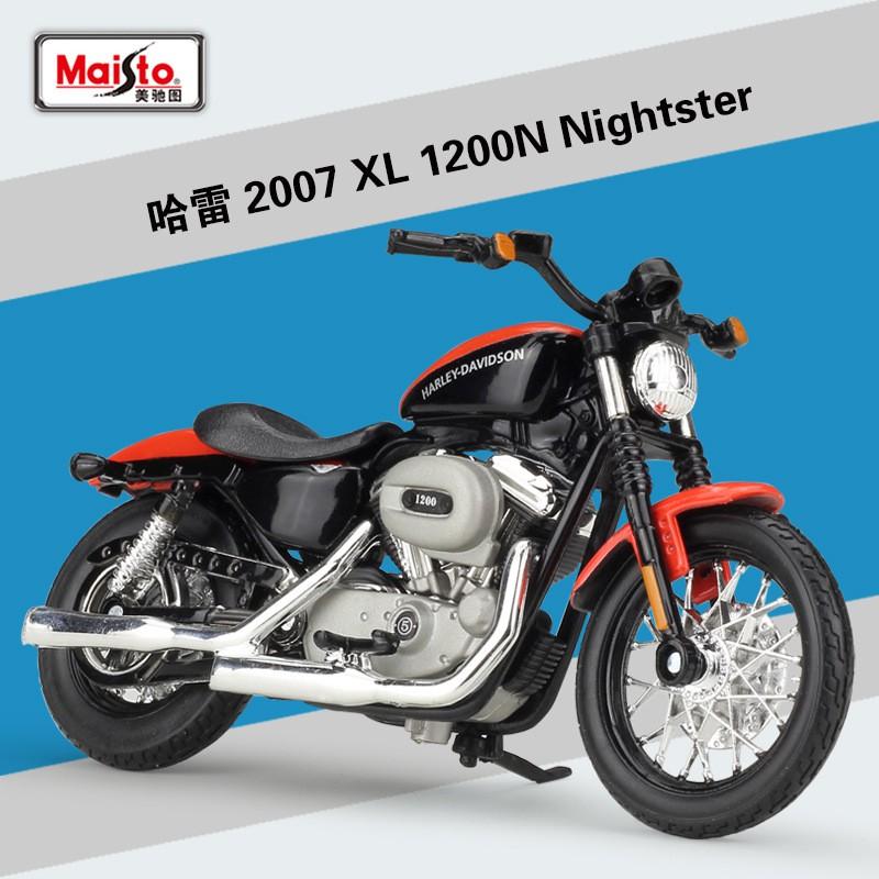 โมเดลรถจักรยานยนต์จําลองสําหรับ Harley Figure 1 : 18 2007 Xl 1200 N