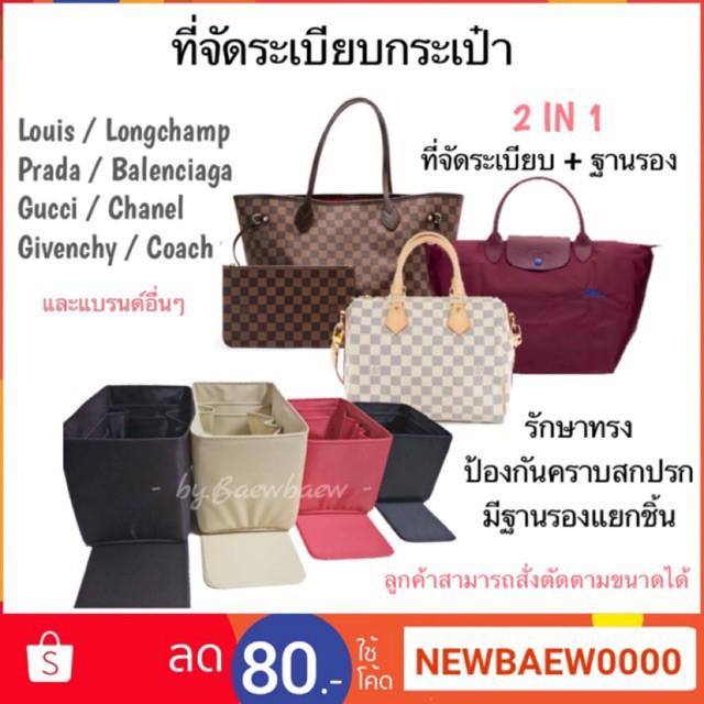 กระเป๋าเดินทางล้อลาก Luggage ที่จัดระเบียบกระเป๋า มีหลายรุ่น กระเป๋าล้อลาก กระเป๋าเดินทางล้อลาก