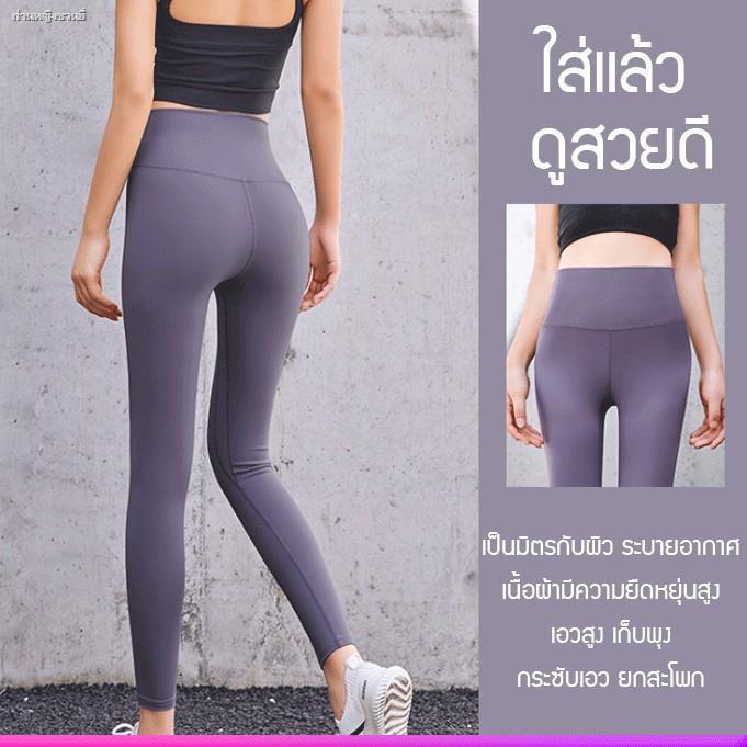 ผู้หญิงพลัสขนาดเลกกิ้งกางเกงโยคะบางสองด้านขัดยืดยางยืดสะโพกเอวสูงกางเกงออกกำลังกาย Bottoming