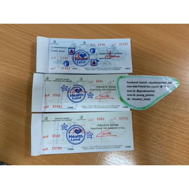 บัตรนวด Health land นวดไทย 2 ชม. ห้องส่วนตัว