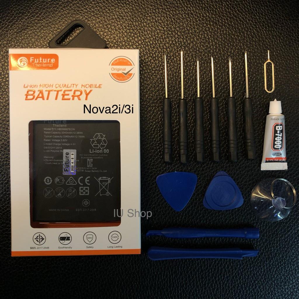 【อุปกรณ์เสริมมือถือ】 【มือถือและอุปกรณ์เสริม】 แบตHuawei nova2i / nova3i แบตNova2i / nova3i  Future