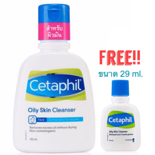 Cetaphil Oily Skin Cleanser 125ml .exp.11/2020