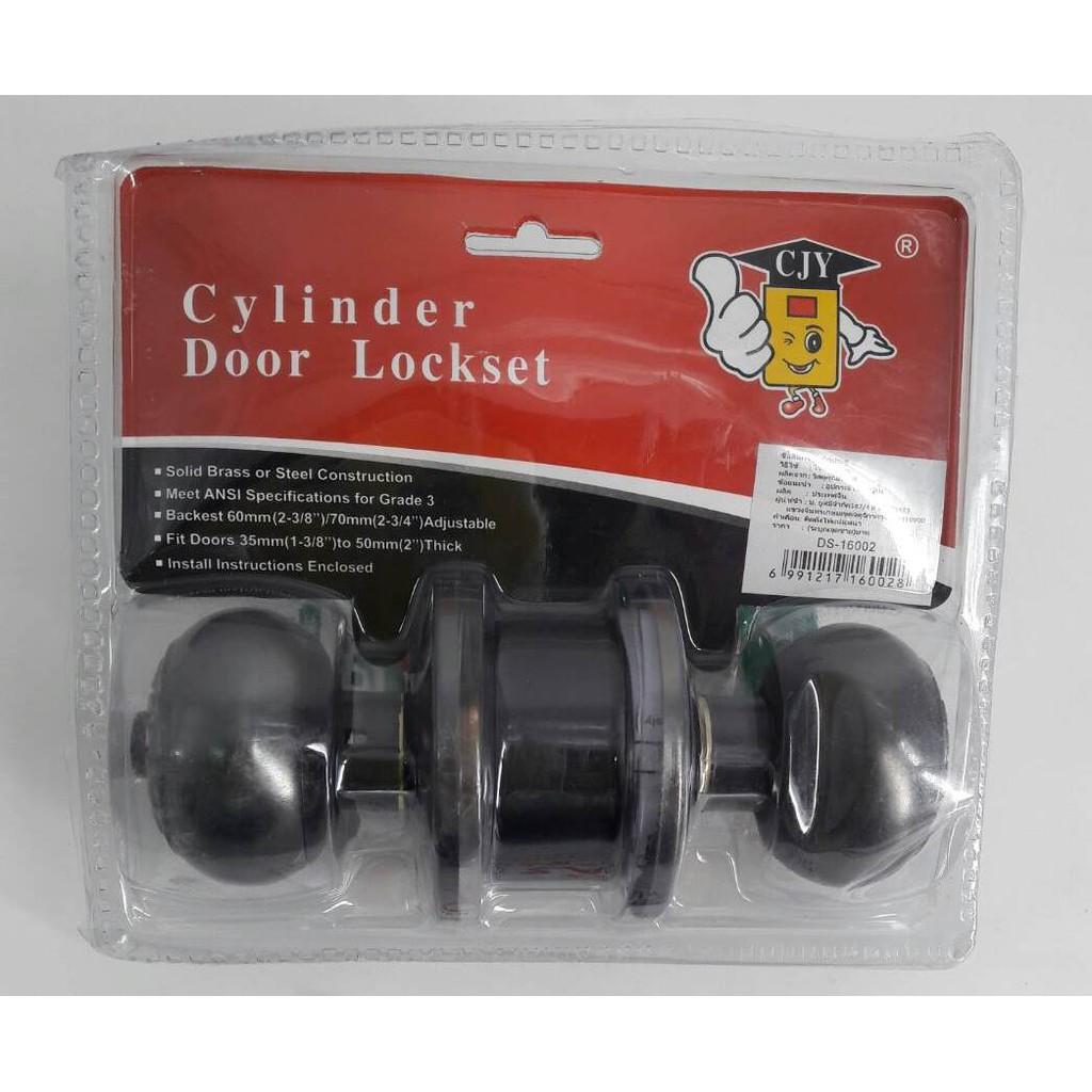ชุดลูกบิดประตู สีดำCylinder Door Lockset