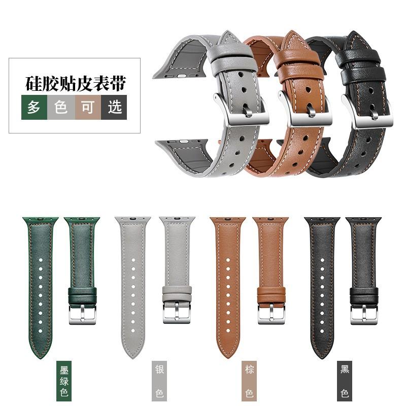 เคสนาฬิกา applewatchสำหรับสายAppleapplewatchสายiwatch3456ห้าหกชั่วอายุคนSEGui Jiao Tieสายหนังapplewatch